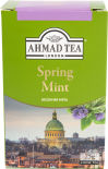 Чай зеленый Ahmad Tea Spring Mint 75г