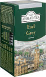 Чай черный Ahmad Tea Earl Grey 25 пак