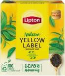Чай черный Lipton Yellow Label 100 пак