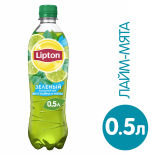 Чай зеленый Lipton Ice Tea Лайм и Мята 500мл