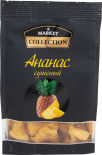 Ананас Market Collection сушеный 100г