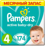 Подгузники Pampers Active Baby-Dry Maxi №4 9-14 кг 174шт