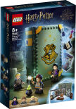 Конструктор LEGO Harry Potter 76383 Учеба в Хогвартсе Урок зельеварения