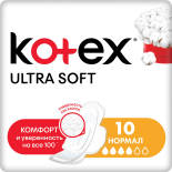Прокладки Kotex Ultra Soft Нормал 10шт