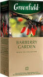Чай черный Greenfield Barberry Garden 25 пак