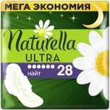 Прокладки Naturella Ultra Night Camomile 28шт