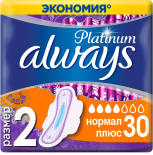 Прокладки Always Platinum Ultra Normal Plus 30шт