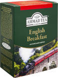 Чай черный Ahmad Tea English Breakfast 200г