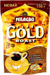 Кофе растворимый Milagro Gold Roast 150г